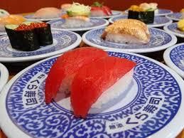 くら寿司 北谷店